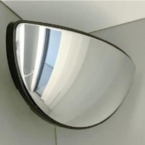 Miroir de recul (sécurité / accessibilité)